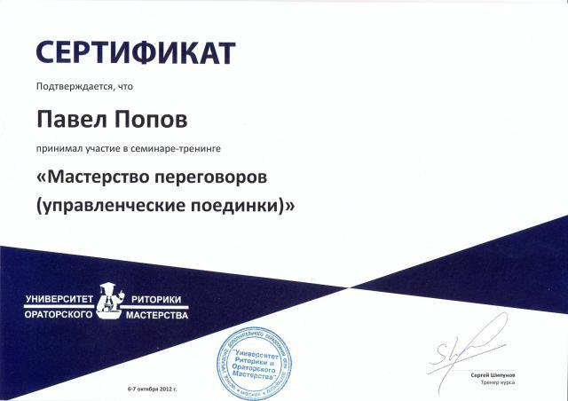 Диссертация на тему «Административно-правовое регулирование